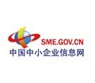 中国中小型企业信